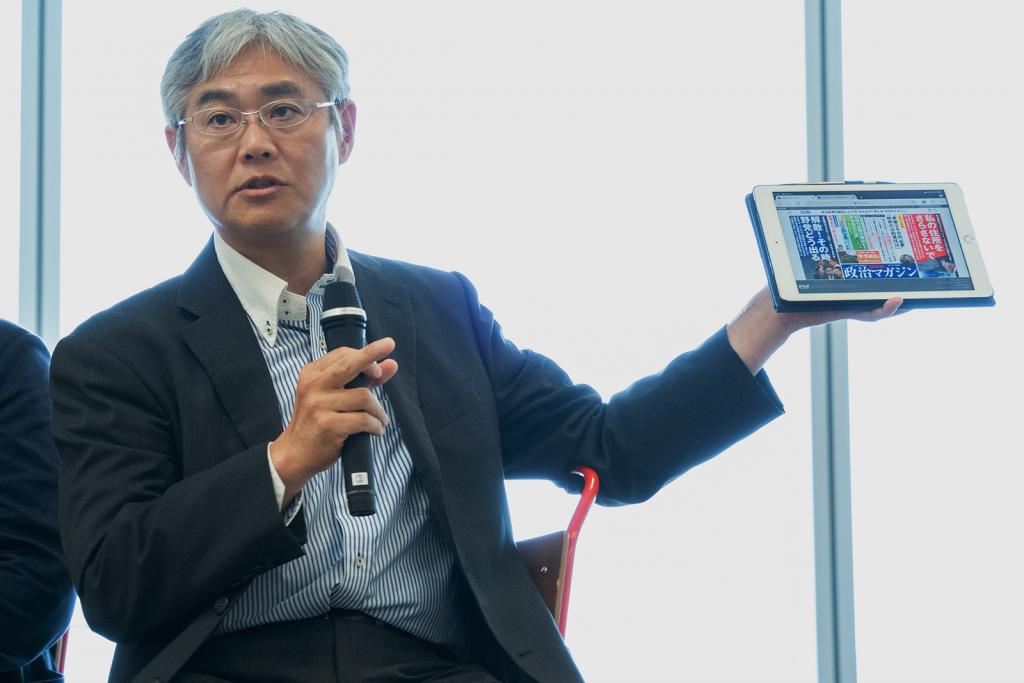 NHKの新たな試み「政治マガジン」を紹介する熊田氏