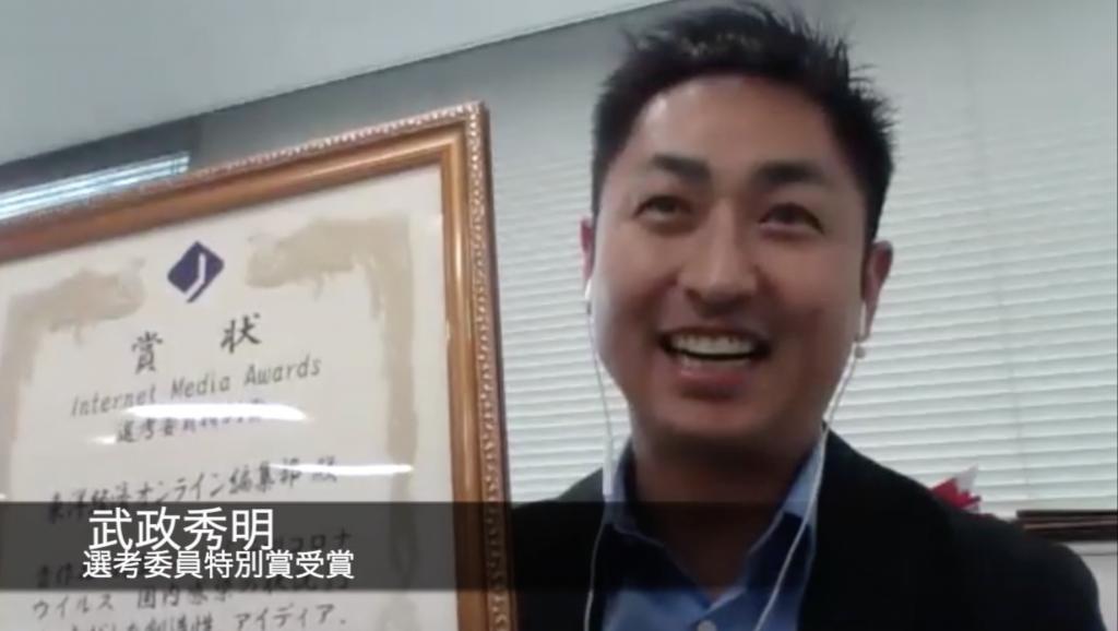 JIMA : [武政秀明氏動画インタビュー掲載!]新型コロナウイルス国内感染の状況 東洋経済オンライン