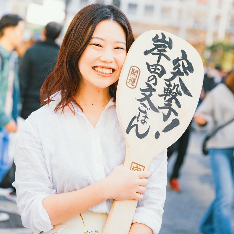 第一回インターネット・メディア・アワード 受賞者:岸田奈美氏
